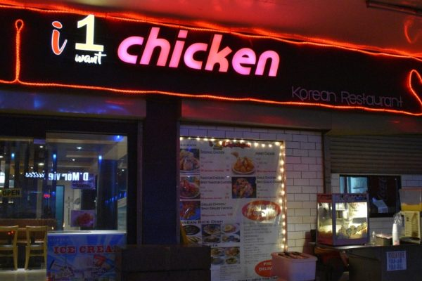 I (1) Want Chicken - Korean Restaurant in Davao City