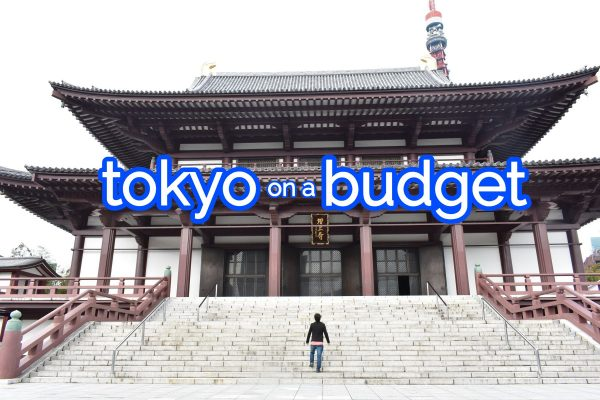 Tokyo budget travel guide