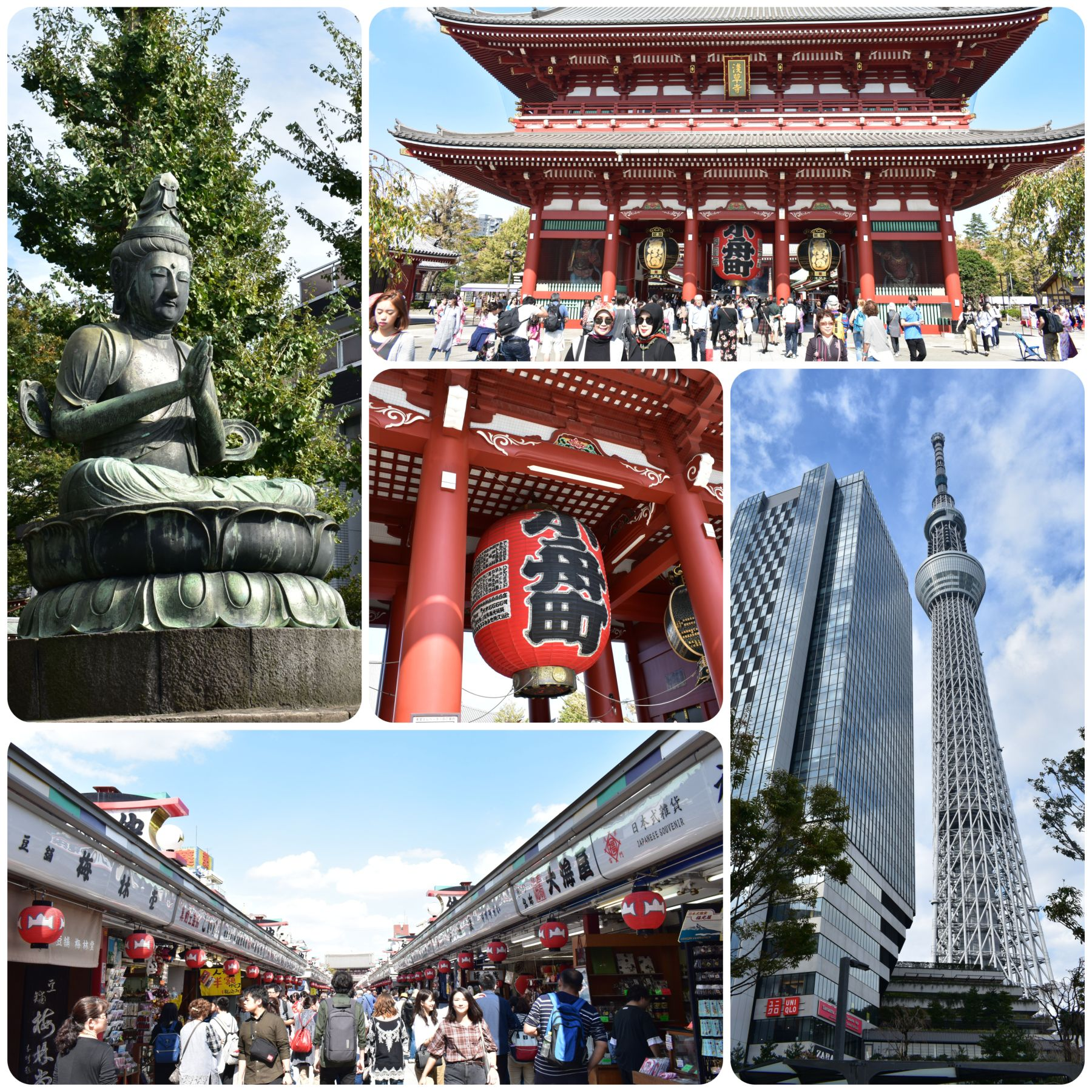 Tourist spots in Asakusa, Tokyo, Japan