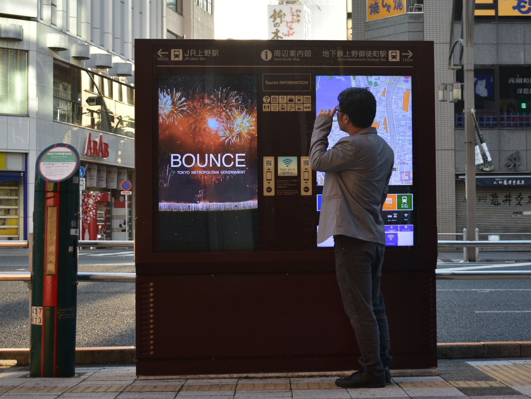 Tourist Information Facility, Ueno, Tokyo, Japan.