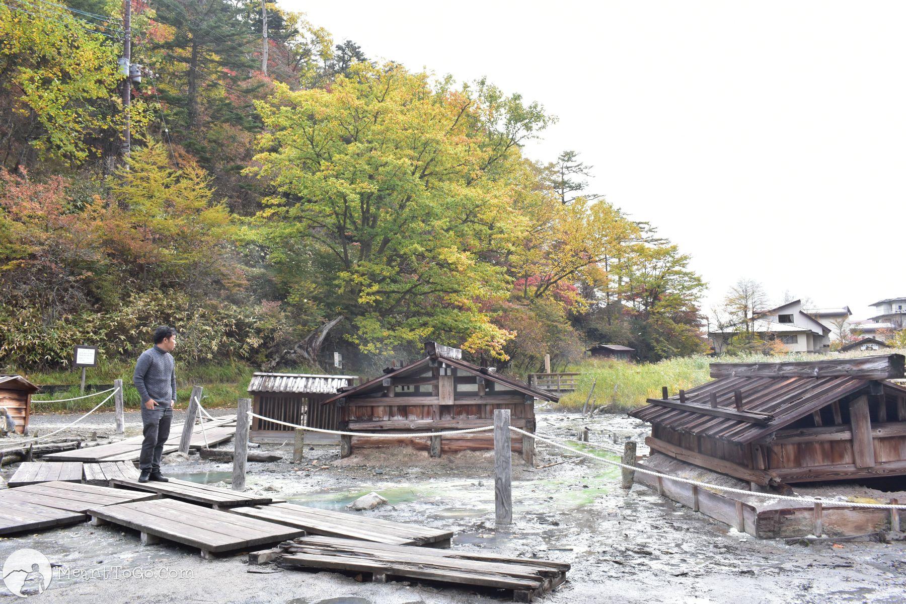 Yumoto Onsen, Nikko, Tochigi, Japan
